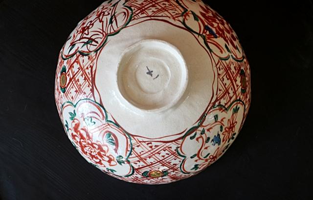 榛澤宏 大鉢 陶器  8寸鉢