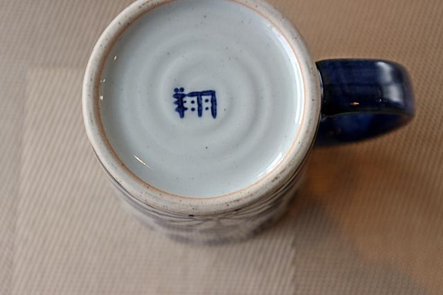マグカップ 翔芳窯