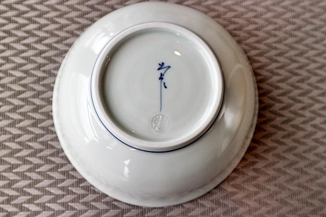 中鉢 鍋物の取り鉢 そうた窯
