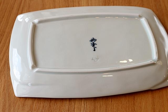 焼き物皿 磁器 長角皿