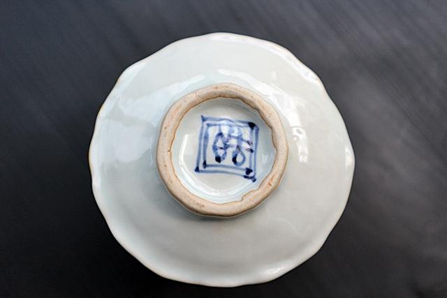 ゆのみ 皓洋窯 磁器